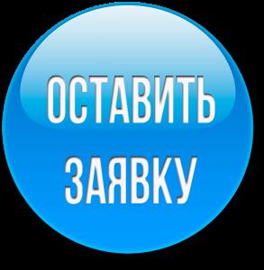 f_icon135